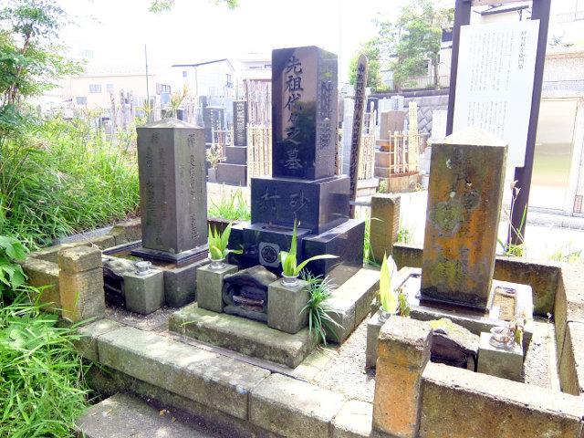 砂村新左エ門の墓