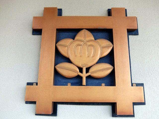 井桁に橘紋