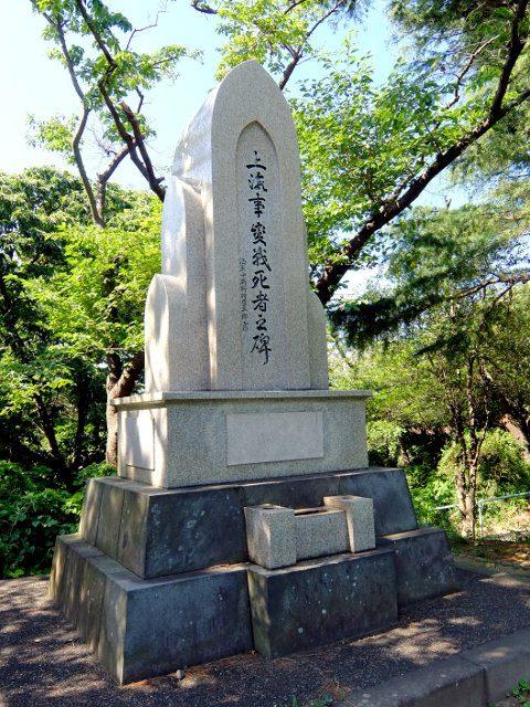 上海事変戦死者の碑