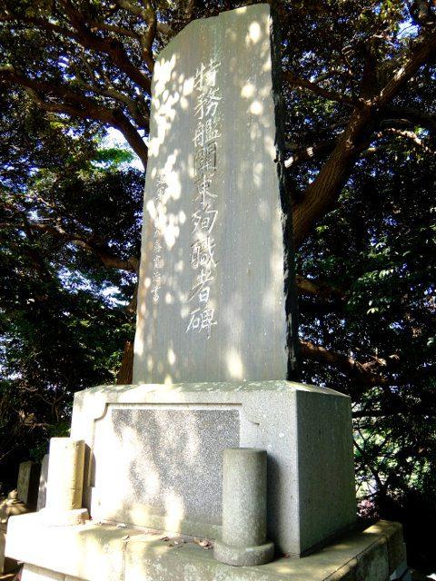 特務艦関東殉難者の碑