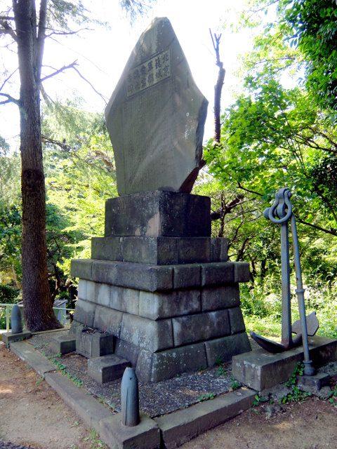 北京籠城軍艦愛宕戦死者の碑